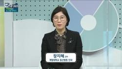 미숙아들의 눈 건강 지키기 관련사진